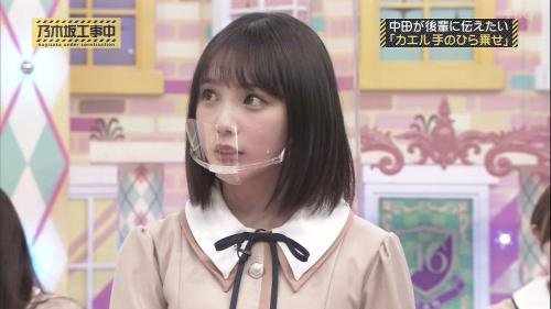 NOGICHU201101-38