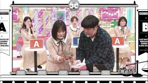 NOGICHU201101-39