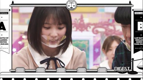 NOGICHU201101-40