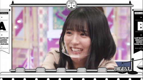 NOGICHU201101-41