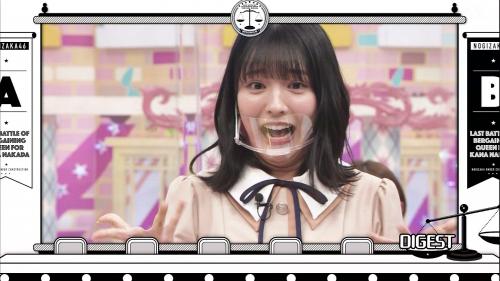NOGICHU201101-42