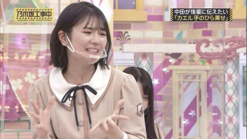 NOGICHU201101-44