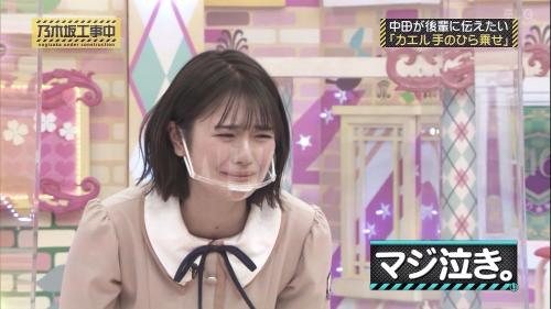 NOGICHU201101-45