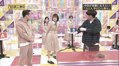 NOGICHU201101-46