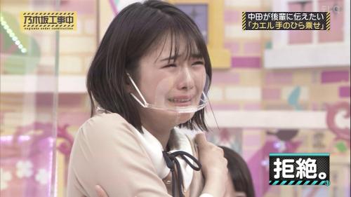 NOGICHU201101-49