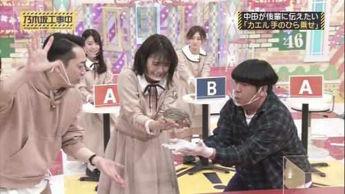 NOGICHU201101-50