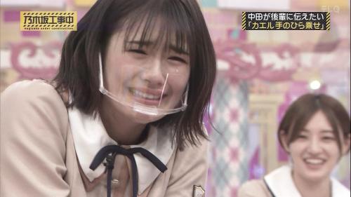 NOGICHU201101-52