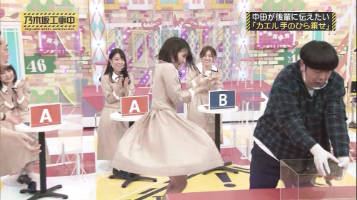 NOGICHU201101-53