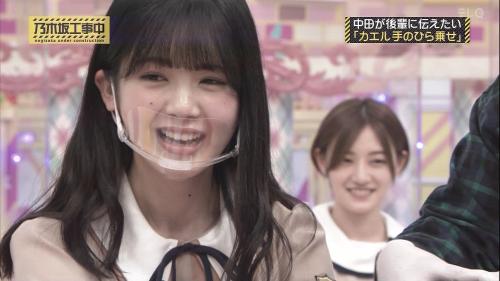 NOGICHU201101-57