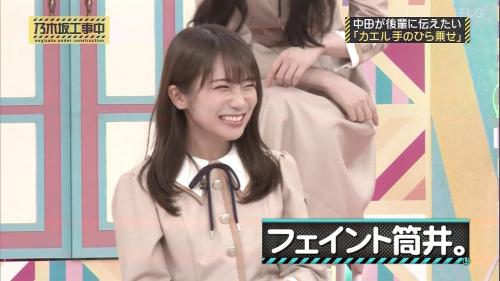 NOGICHU201101-58