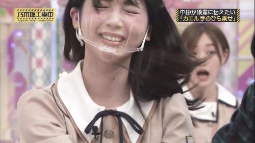 NOGICHU201101-59