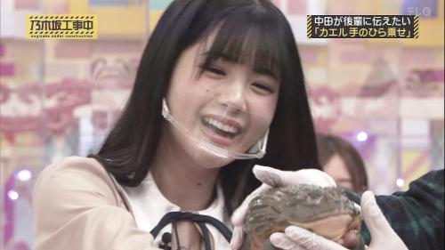 NOGICHU201101-64