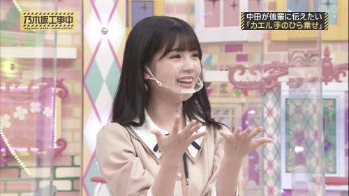 NOGICHU201101-65