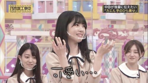 NOGICHU201101-67