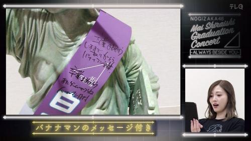 NOGICHU201101-69