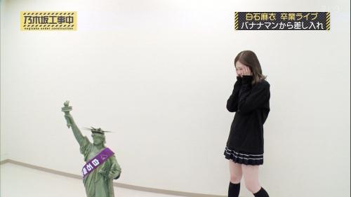 NOGICHU201101-71