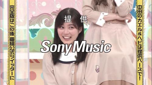 NOGICHU201101-77