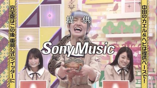 NOGICHU201101-78