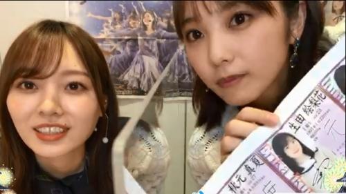 NOGISHINBUN201115-20