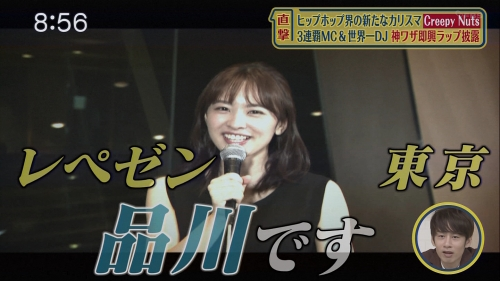 SHUICHI200830-19