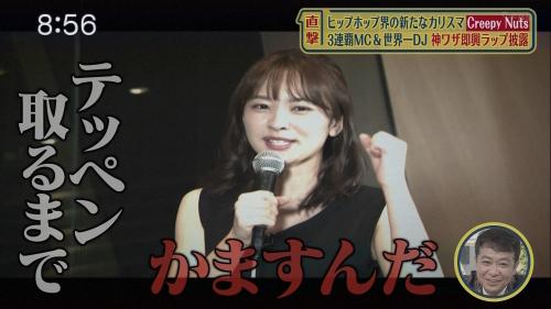 SHUICHI200830-22