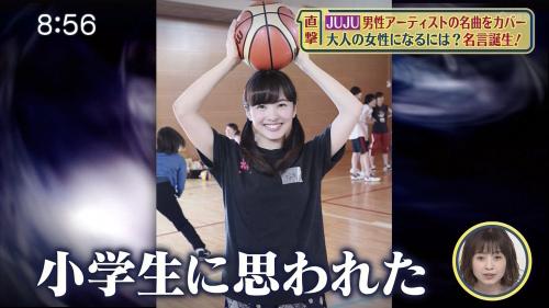 SHUICHI201025-05