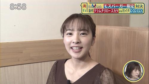 SHUICHI201025-18