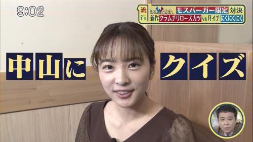 SHUICHI201025-29