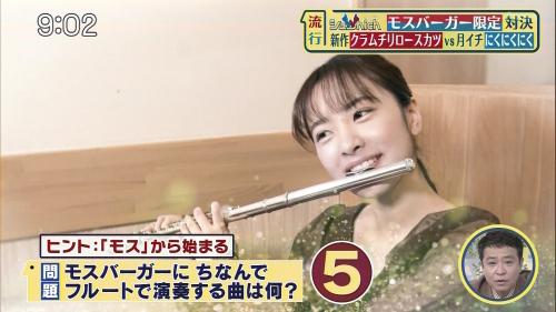 SHUICHI201025-31