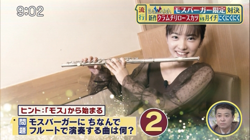 SHUICHI201025-33