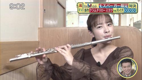 SHUICHI201025-37