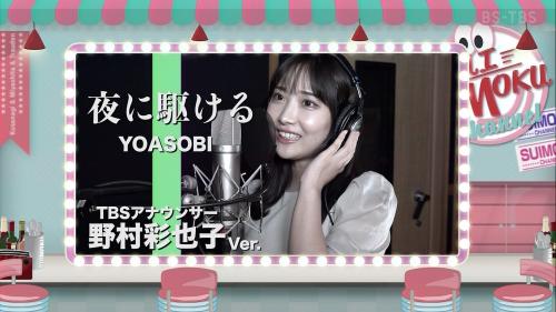 SUIMOKU201125-01