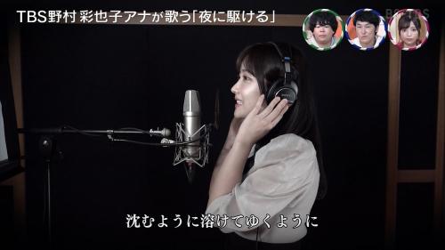 SUIMOKU201125-04