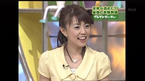 SUITOKU070530-06