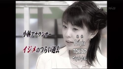 SUITOKU070530-09