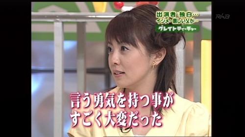 SUITOKU070530-13