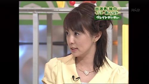 SUITOKU070530-14