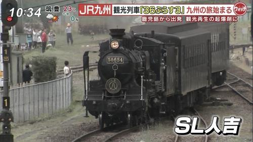 SW201018-15