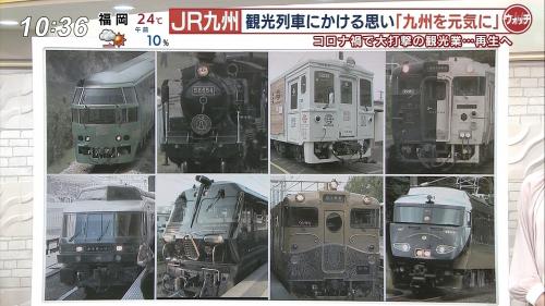 SW201018-17
