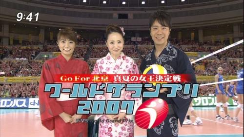 WGP2007-04