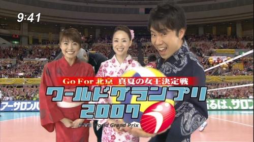 WGP2007-05