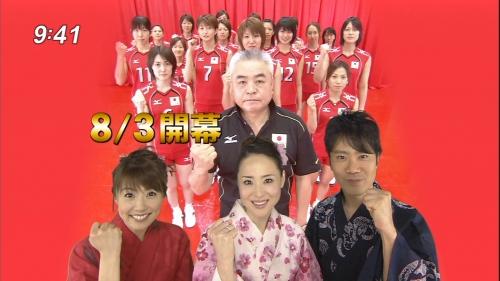 WGP2007-07