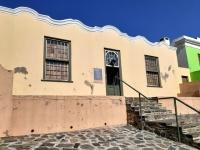 Bo-Kaap Museum 外観