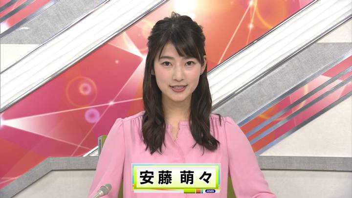 2020年03月25日安藤萌々の画像03枚目