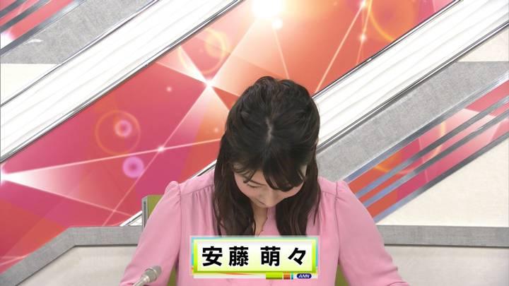 2020年03月25日安藤萌々の画像04枚目