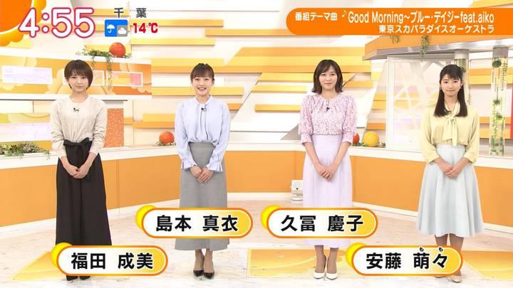 2020年04月01日安藤萌々の画像01枚目
