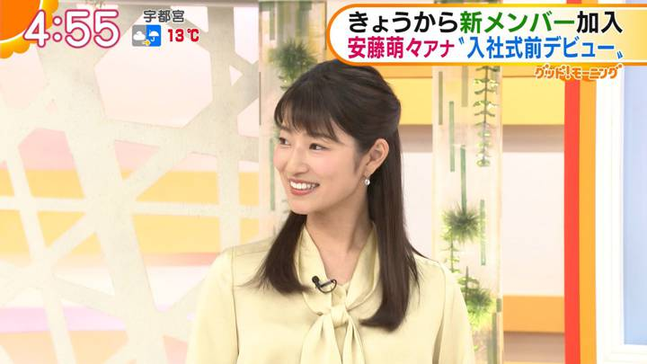 2020年04月01日安藤萌々の画像03枚目