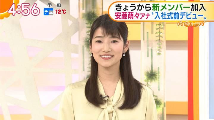 2020年04月01日安藤萌々の画像04枚目