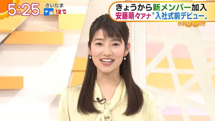 2020年04月01日安藤萌々の画像09枚目