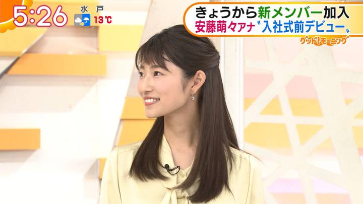 2020年04月01日安藤萌々の画像11枚目
